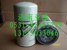 重汽燃油精滤器滤芯  VG1540080110/VG1540080110