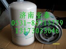 重汽燃油滤清器  VG1540080310  WK940-20/VG1540080310