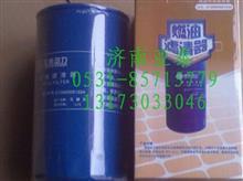 潍柴 旋装式燃油滤清器  W612630081334/W612630081334