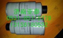 重汽旋装式燃油粗滤器 VG14080740A  UC-220C/VG14080740A