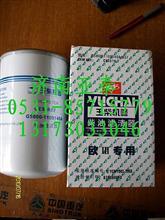 玉柴 柴油滤清器  G5800-1105140A/G5800-1105140A