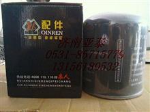 重汽干燥器罐-亲人装 WG9100368471/WG9100368471
