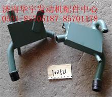 重汽发动机配件  重汽油气分离器 豪沃油气分离器VG1095010050