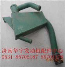 重汽油气分离器 豪沃油气分离器 金王子油气分离器VG150009045B