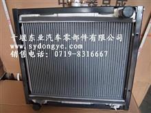 南骏配件4100水箱,南骏4100汽车散热器/NJ4100