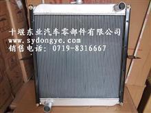 南骏4108水箱,南骏4108散热器,620x700mm带支架/NJ4108