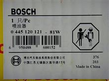 博世  喷油器/东风 风神 天龙 天锦/0445120121