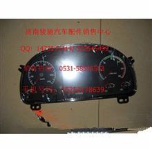 重汽豪沃09款组合仪表(CMIC)西门子/WG9716580025