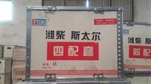 泰尔康尼潍柴0010型四配套/E2-4A