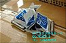 MTA11化油器-喷油摇臂总成QSM喷油摇臂支座3896642仅剩6件/3899910