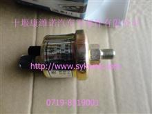 康明斯机油压力传感器3846N-010-C1东风机油压力报警传感器/3846N-010