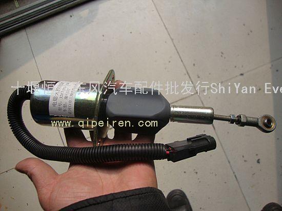 断油电磁阀,熄火器,电子熄火控制器,3287406