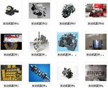 朝柴CY6102BZQ(高原专用型)发动机四配套_菲亚特汽车配件专卖