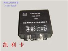 37A2D-92020华菱潍柴火焰预热器/37A2D-92020