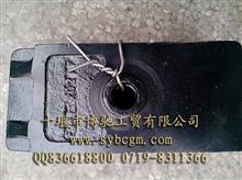东风天锦后钢板斜垫板/2902110-KM5K0