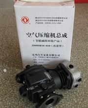 东风泵业ballbet登录6BTAA210P空气压缩机总成3974548/3509DR10-010 3974548