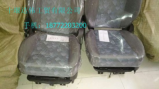 东风天龙驾驶员座椅总成带气囊6800010-c0203/ 6900010-c01006800010图片