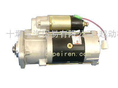 欧三减速起动机专用继电器