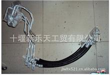 东风天龙空调管路/8108030-C0101/8108010-C0113