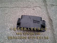 10T  153钢板滑块/导向座/29Z33-044