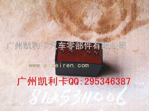 陕汽德龙f2000继电器控制合电路图