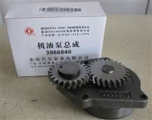 东风泵业ballbet登录6CT230P机油泵总成C3966840/C3966840