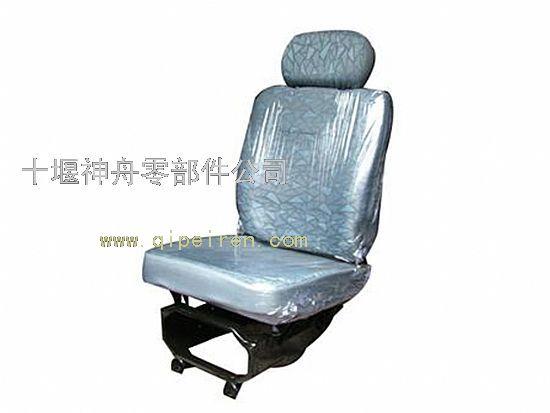 东风天龙乘客座椅总成