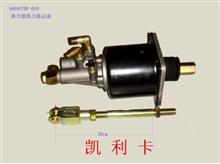 1604A7DP-010华菱离合器助力器CAMC/1604A7DP-010