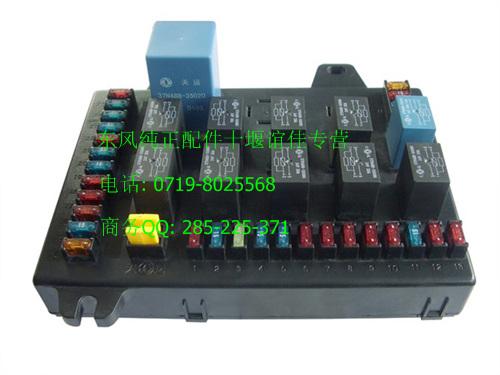 (东风天龙天锦大力神汽车电器配件) _东风中央配电盒工艺合件37z45p