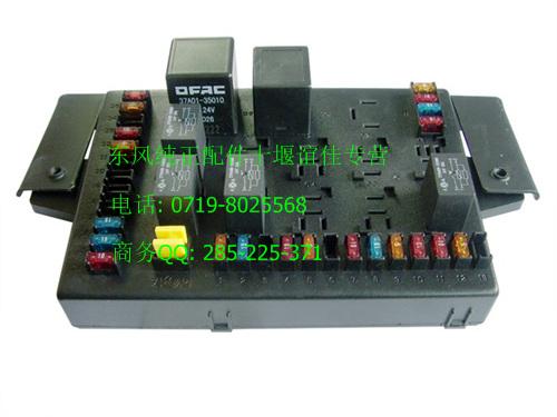 (东风天龙天锦大力神汽车电器配件) _东风中央配电盒总成3722020-e3
