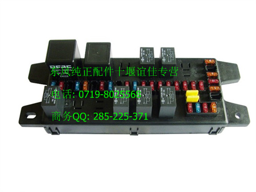 (东风天龙天锦大力神汽车电器配件) _东风中央配电盒总成3771020-z380