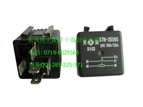 (东风新天龙天锦大力神汽车电器配件)_微型继电器,37n-35095