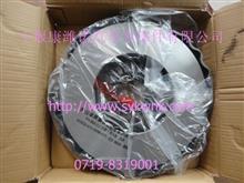 东风康明斯配件/离合器压盘总成(430钢盖拉式大孔)1601ZB1T-090/1601ZB1T-090