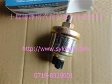 现货批发供应康明斯机油压力报警传感器3846N06-010/3846N06-010-C1
