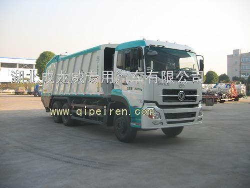 不锈钢垃圾车gr5253zys图片