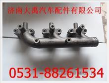 亲人潍柴排气支管/612600111290