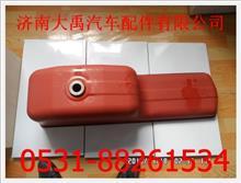 亲人潍柴油底壳/612600150015