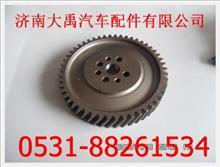亲人潍柴凸轮轴正时齿轮/61560050053