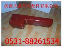 亲人潍柴油底壳/612600150209
