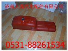 亲人潍柴油底壳/612600150382