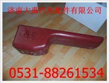 亲人潍柴油底壳/612600150030