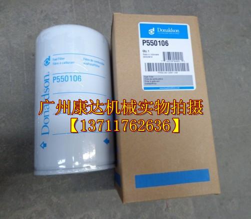p550106代理美国唐纳森滤清器p550106