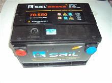 东风汽车蓄电池78-550/12V 100min550A