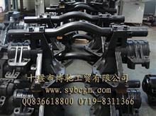 东风天龙平衡悬架总成2904010-T0801/2904010-T0801
