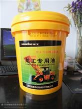 龙工工程机械专用润滑油柴油机油、抗磨液压油、液力传动油、重负荷车辆齿轮油18L