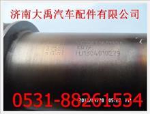亲人潍柴风扇托架/VG062060130A