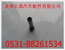 亲人潍柴中间齿轮轴/1614070056