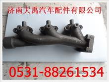 亲人潍柴排气支管/612600110855