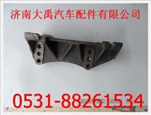 亲人潍柴高压油泵支架/614080074