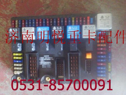 中央配电装置接线盒wg